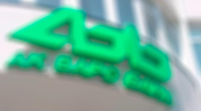 Ак Барс Банк отделение