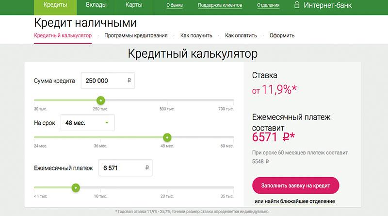 город омск какой ломбард деньги без залога