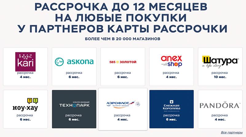 частные займы на карту без обмана и предоплаты на длительный срок в ульяновске