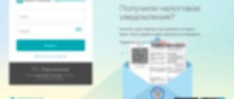 Официальный Интернет личный кабинет Хлынов Банк