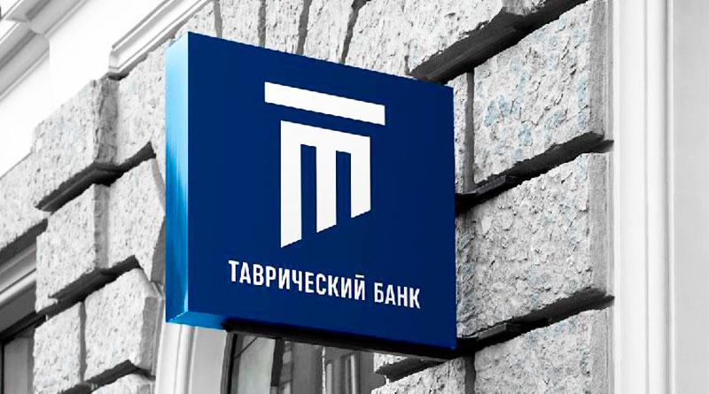 Таврический Банк Вклады